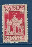 """Indochine YT 242 """" Révolution Nationale """" 1943 Neuf** - Ungebraucht"""