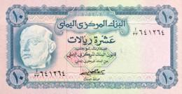 Yemen, Arab Republic 10 Rial, P-13a (1973) - UNC - Yemen