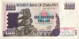 Zimbabwe 100 Dollars, P-9 (1995) - Extremely Fine - Simbabwe
