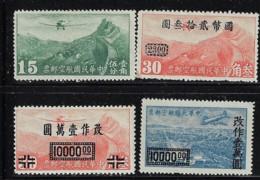 CHINA AIR POST 1932,1936,1948 SCOTT 11,43,55,61 MINT - China