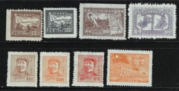 EAST CHINA 1949 8 STAMPS MINT - North-Eastern 1946-48