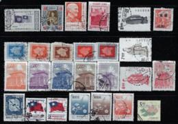 TAIWAN 1955...1995   26 USED STAMPS - 1945-... République De Chine