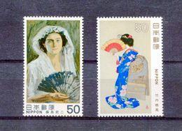 Giappone 1980 1334-35 Arte Giapponese VII Serie Mnh - Nuevos