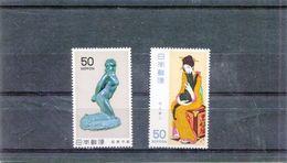 Giappone 1980 1348-49 Arte Moderna VIII Serie Mnh - Nuevos