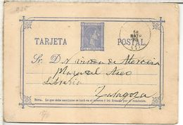 ENTERO POSTAL ALFONSO XII MADRID A ZARAGOZA 1876 VARIEDAD S DE POSTAL ROTA - Enteros Postales