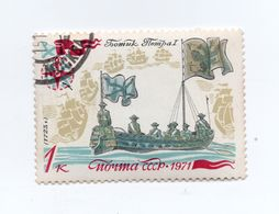 USSR»1971»USED - 1923-1991 URSS