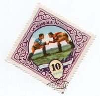 MONGOLIA»1959»USED - Mongolië