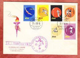 FDC, Athletentreffen, Taiwan 1960 (95178) - 1945-... République De Chine
