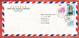 Luftpostbrief, Kunstschaetze U.a., Taipei Nach Hamburg 1968 (95180) - Briefe U. Dokumente
