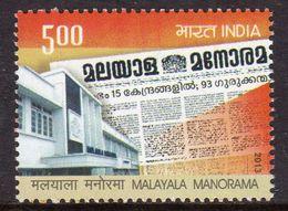 India 2013 125th Anniversary Of Malayala Manorama Newspaper, MNH, SG 2924 (E) - Unused Stamps