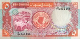 Sudan 5 Pounds, P-45 (1991) - UNC - Soudan