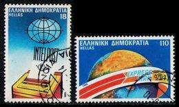 GREECE 1986 - CPL Set Used - Oblitérés