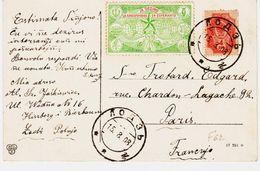RUSSIE, De Moscou ? Vignette Espéranto Et Texte En Espéranto  En 1908 TB - Variétés & Curiosités