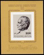 Jugoslawien, 1972, 1466/68 Block 17,  MNH **, 80. Geburtstag Von Josip Broz Tito. - Blocks & Sheetlets