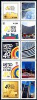 ONU Vienne 2019 - Demie Feuille Détachée De Timbres Personnalisés 40 Ans Du Centre International De Vienne ** - Blocks & Sheetlets