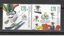 Bosnia & Herzegovina - Republic Of Srpska 2019 - Sports Stamp Set Mnh - Bosnia And Herzegovina