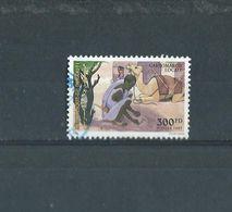Timbre Oblitére De Djibouti 1997 - Dschibuti (1977-...)