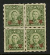 China - 1942 Hupeh  Militairy Mail. MICHEL # 2. Unused Block Of 4. - 1912-1949 Republic