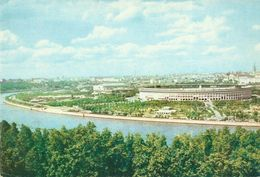 Stadion,Stadium,Stade,stade De Football,football Stadium. Luzhniki Stadium - Moscow, Russia - Stadiums