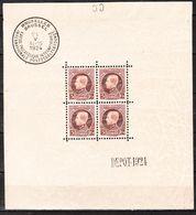 BL1*  Montenez - MH* - LOOK!!!! - Blocks & Sheetlets 1924-1960