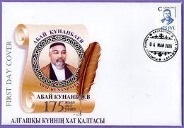 Kazakhstan 2020. FDC.Definitive Issue. Persons. Abay Kunanbayev. Poet, Composer, Educator, Thinker, Public Figure. - Kazakistan