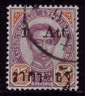 Thailand Stamp 1894 1 Att. On 64 Atts. Vacharin Printing Type 2 - Used - Tailandia