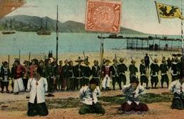 Chine - Chinese Execution - Edition Th. E. L. - Carte Colorisée, Non Circulée - Collection Comte De Trégoat - Chine