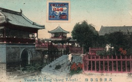 Chine - Tianjin 天津 - Tientsin (T'ien-Tsin) Li Hung Chang Teinple (Temple) - Carte Colorisée Non Circulée - Cina