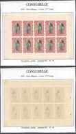 Congo Belge - Feuillet De 10 ** MNH : Carnet 2e Tirage Type N°65 B 10C Carmin, Panneau-δ D 14 - Booklets