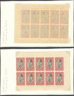 Congo Belge - Timbres Mols (Bilingue) Feuillet De 10 ** MNH : Carnet 3e Tirage Type N°65 C Carmin, Panneau-β D 14 - Booklets