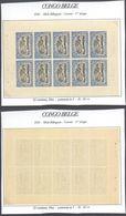 Congo Belge - Timbres Mols (Bilingue) Feuillet De 10 ** MNH : Carnet 1er Tirage Type N°67 A 25C Bleu, Panneau-α D 14 1/4 - Booklets