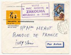 """TCHAD - Enveloppe Avec Cachet Violet """"Visitez Le Parc National De Zakouma..."""" 1965 - Timbre Concordant - Ciad (1960-...)"""