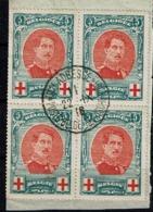 132  Bloc 4  Obl Ste Adresse - 1914-1915 Croix-Rouge