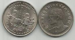 Thailand 1 Baht 1972. UNC FAO Y#96 - Thailand
