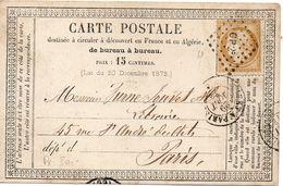 N° 59 SUR CARTE POSTALE OBLITERATION DES AMBULANTS G.P. 2é - 1871-1875 Ceres