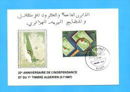 Algérie Algeria Algerien FDC Card Carte Premier Jour Stamp On Stamp Timbre Sur Timbre 363a 363 A 1962 1987 Scarse - Briefmarken Auf Briefmarken