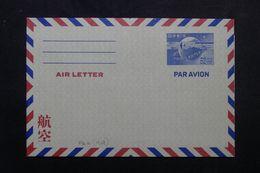 JAPON - Aérogramme Non Circulé - L 63974 - Aerogramas