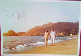 UAE Intercontinental Fujairah Beach Resort - Emirats Arabes Unis
