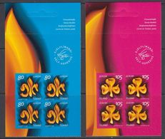 Europa Cept 2007 Iceland 2v  From Booklet Bl Of 4 (self Adhesive) ** Mnh (48169A) - Europa-CEPT