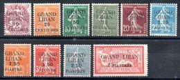 Grand Liban Gross-Libanon Y&T (Maury) 1* - 4* (II), 5* - 7*, 8* (15a), 9*, 10* (8* I) - Gross-Libanon (1924-1945)