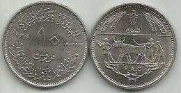 Egypt 10 Piastres 1970. FAO KM#418 High Grade - Egypte