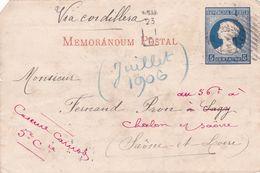 CHILI ENTIER POSTAL DE JUILLET 1906 VIA CORDILLERA MEMORANDUM POSTAL 5 CENTAVOS - Chili