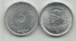 Egypt 5 Milliemes 1973. KM#433 FAO High Grade - Egypte