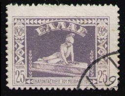 GREECE 1926 - Set Used - Usados