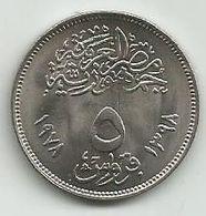 Egypt 5 Piastres 1978. FAO KM#478 High Grade - Egypte