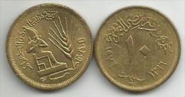 Egypt 10 Millimes 1976. FAO - Egypte