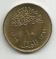 Egypt 10 Milliemes 1979. FAO IYC KM#483 High Grade - Egypte