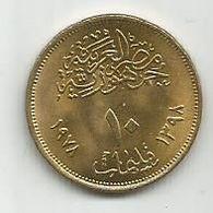 Egypt 10 Milliemes 1978.  FAO KM#476 High Grade - Egypte