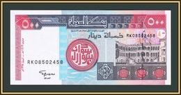 Sudan 500 Dinars 1998 P-58b UNC - Sudan