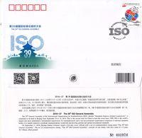 CHINA 2016-27 39 International Organization Standardization Stamp B.FDC - 1949 - ... People's Republic